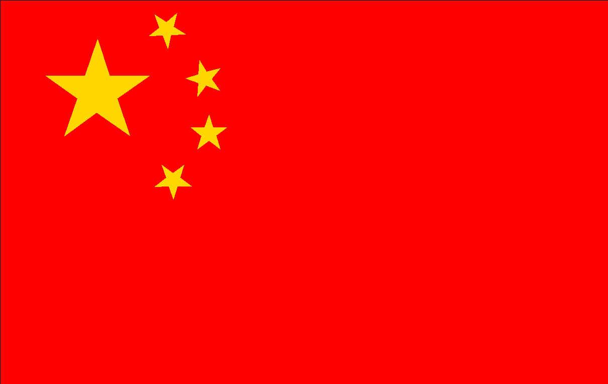 China Cruise Google image from