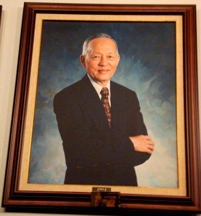 David Au-Yeung who won Mississauga Citizen of the Year Award 1994, portrait on second floor of City Hall, at Mississauga Civic Centre, 300 City Centre Drive, Mississauga, ON Canada