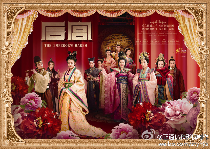The Emperor's Harem Google image from http://lijinx.blogspot.ca/2011/11/watched-emperors-harem.html