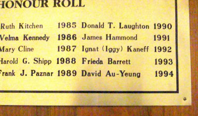 David Au-Yeung on Honour Roll 1994 City of Mississauga