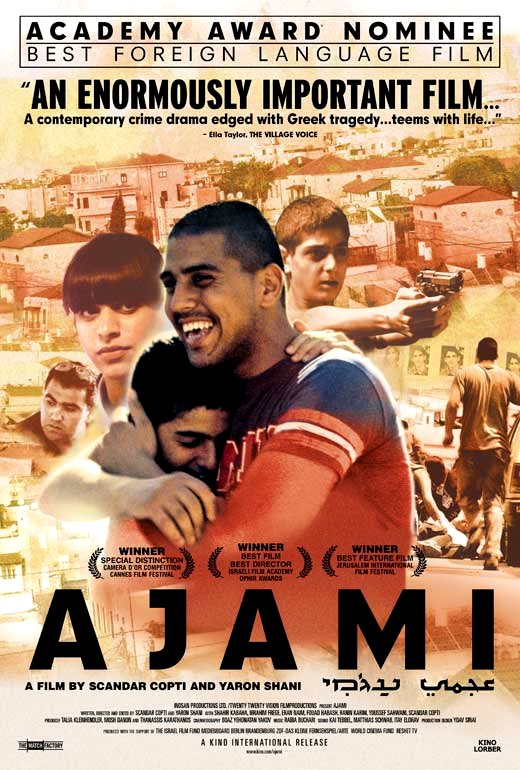 Ajami Movie Poster Google image from http://images.moviepostershop.com/ajami-movie-poster-2009-1020542595.jpg