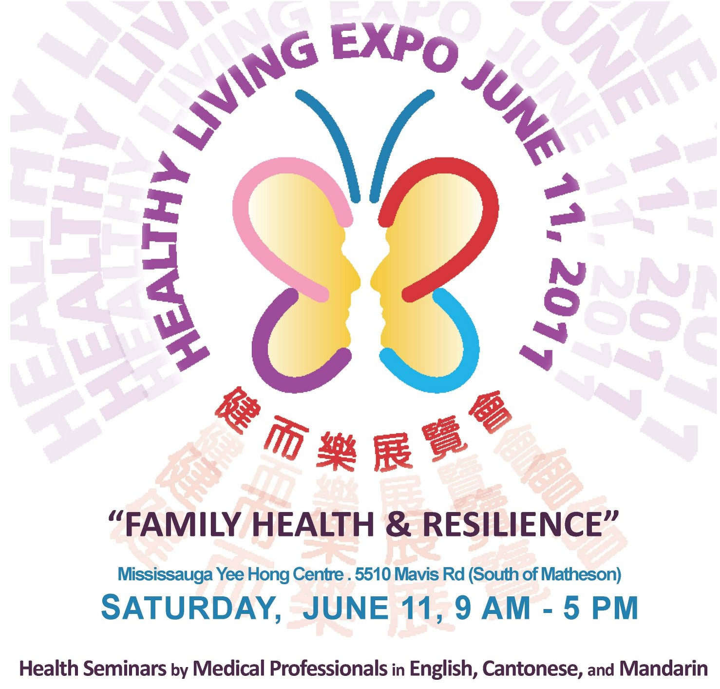 Healthy Living Expo 2011 Logo image from http://www.cpbexpo.com/
