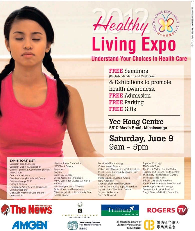 Healthy Expo 2012 Poster