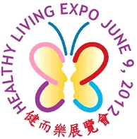 Healthy Living Expo 2012 logo from http://www.cpbexpo.com/index.2012.php