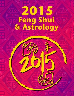 2015 Feng Shui and Astrology Seminar Google image from https://plus.google.com/+Fengshuiandprosper/posts