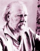 William Golding, Google image orig. 12k from www.todayinliterature.com