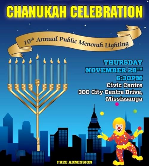 Hanukkah Celebration November 28, 2013 image from http://www.jewishmississauga.org/templates/articlecco_cdo/aid/1357806/jewish/10th-Annual-Public-Menorah-Lighting.htm