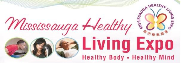 Mississauga Healthy Living Expo image from English flyer received by email 4June13
