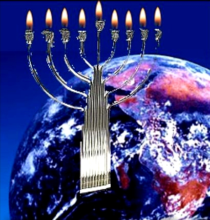Menorah image from http://www.jewishmississauga.org/templates/articlecco_cdo/aid/989272/jewish/Chanukah.htm
