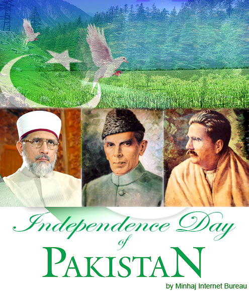 Independence Day of Pakistan Google image from http://www.minhaj.org/images-db/independence-day_pakistan.jpg