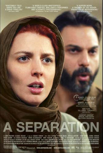 A Separation Movie Poster Google image from http://meetinthelobby.com/wp-content/uploads/2012/01/A_Separation_Movie_Poster.jpg