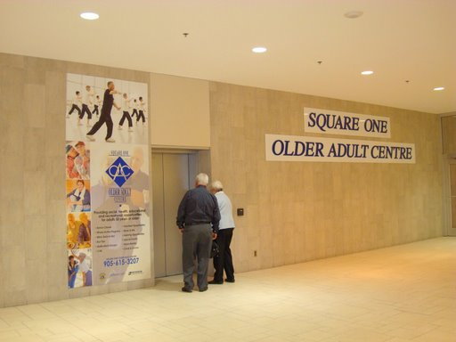 Older Adult Centre Photo - Square One Shopping Centre Main Floor Elevator Entrance